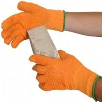 Yellow Cross Grip Gloves